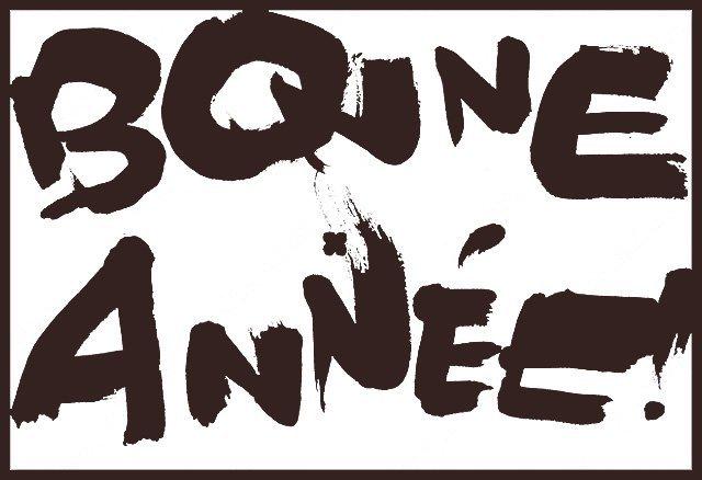 bonneannee2006.jpg