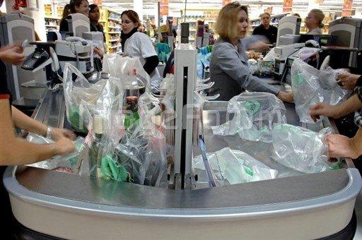 supermarch.jpg